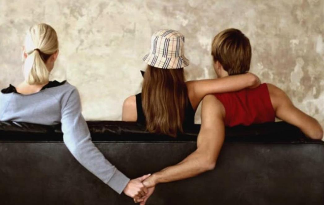 Razotkrivanje ljubavnog trougla